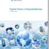 Digitale Trends und Digitales Business – change or die